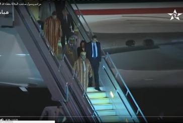 Arrivée de SM le Roi à Lusaka pour une visite officielle en République de Zambie