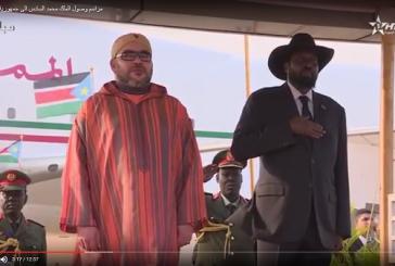 Arrivée de SM le Roi à Juba pour une visite officielle en République du Soudan du Sud