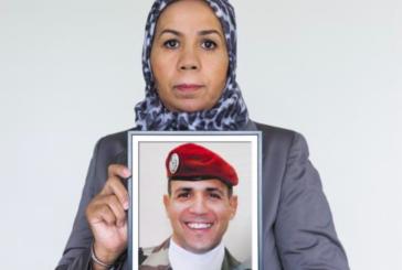 Cérémonie à M'diq en commémoration du cinquième anniversaire du décès de Imad Ibn Ziaten victime d'un acte terroriste
