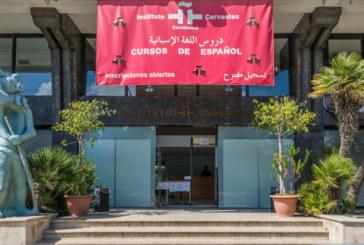 L'Institut Cervantès de Casablanca célèbre la femme