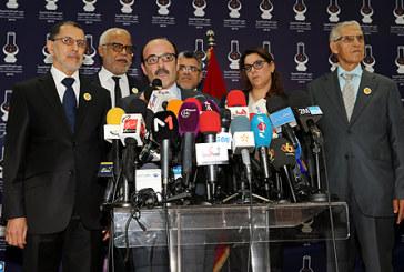 Formation du gouvernement : le PAM n'a pas changé sa position prise au lendemain du 7 octobre