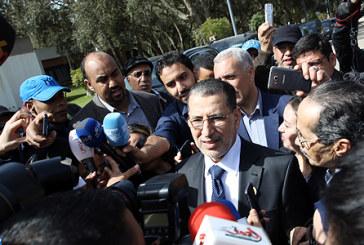 """El Othmani: """"ma nomination par Sa Majesté le Roi est un honneur qui requiert une lourde responsabilité"""""""