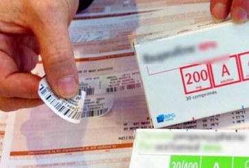 127 médicaments de plus, remboursables par l'AMO