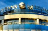 BMCE Business Online, nouveau portail «Global Banking» destiné aux Entreprises