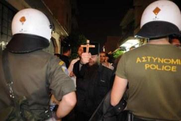 Attentat à la bombe contre une banque à Athènes