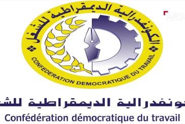 La CDT appelle à un dialogue social institutionnalisé pour rendre justice à la classe ouvrière