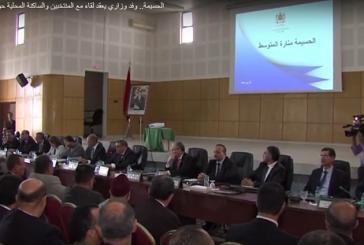 Une délégation de haut niveau visite Al Hoceima