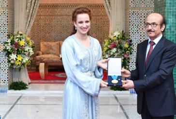 Vidéo-  La Princesse Lalla Salma reçoit la médaille d'or de l'OMS