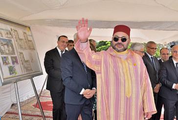 SM le Roi pose à Rabat la première pierre d'un Centre régional des soins bucco-dentaires