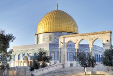 Une paix est inimaginable si l'identité civilisationnelle d'Al-Qods est dénaturée