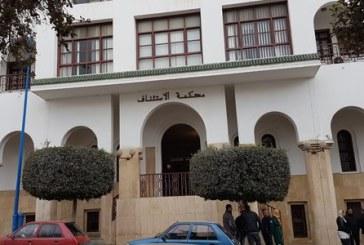 Al Hoceima: Le procureur général du Roi ordonne l'ouverture d'une enquête et l'arrestation du dénommé Nasser Zefazafi