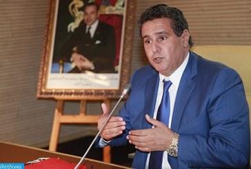 Province d'Al Hoceima : M. Akhannouch appelle à accélérer les travaux de réalisation et de finalisation d'une unité d'usinage de lait à Imzouren