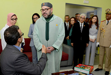 SM le Roi inaugure un Centre médico-psycho-social à l'arrondissement Moulay Rachid à Casablanca