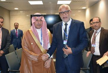 M. Yatim réitère l'engagement du Maroc à poursuivre la coopération avec l'OIT