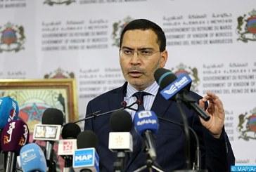 Evénements d'Al Hoceima: 86 personnes poursuivies par la justice jusqu'à présent