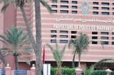 Marrakech: Arrestation d'un français réclamé par la justice de son pays