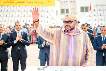 SM le Roi pose à Tit Mellil la première pierre d'un Centre médico-psycho-social