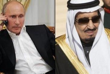 Qatar: entretien entre Poutine et le roi Salmane