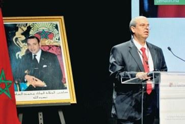 Moroco Today Forum: plaidoyer de Haitami pour la croissance , la dimension sociale et la défense de l'environnement