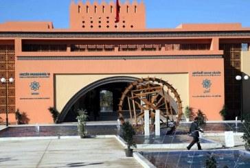 La « Prospective au Maroc et en Afrique » au centre d'une conférence au Musée Mohammed VI pour la civilisation de l'eau au Maroc-Aman