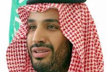 Un nouveau Prince héritier pour l'Arabie saoudite de demain