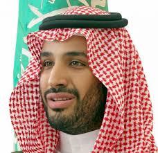Prince héritier