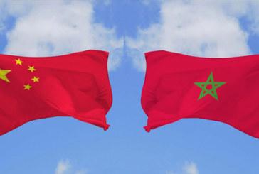 L'échange d'expertises dans les domaines de la médecine et de la technologie  au centre d'entretiens maroco-chinois