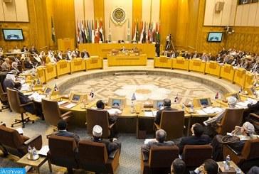 Le Maroc règle sa contribution financière au budget de la Ligue Arabe au titre de l'année 2017