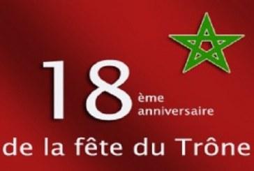 Afrique du Sud: La communauté marocaine célèbre la fête du Trône dans la joie et la communion