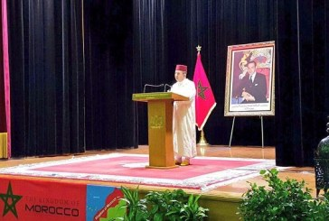 L'Ambassade du Maroc à Canberra a organisé une réception à l'occasion de la célébration du 18ème anniversaire de la glorieuse Fête du Trône