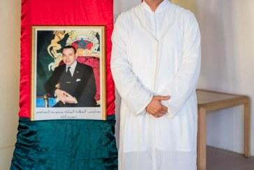L'ambassadeur du Maroc à Sainte Lucie donne une réception à l'occasion du 18e anniversaire de l'intronisation de SM le Roi Mohammed VI