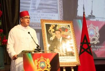 Vidéo- Célébration de la Fête du Trône par l'Ambassade du Maroc à Abidjan