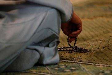 Institutions islamiques d'Espagne: La collaboration avec le Maroc sur la question des imams est un gage de succès