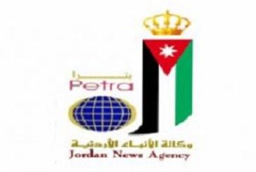 L'agence de presse jordanienne met en avant les significations de la commémoration de la Révolution du Roi et du Peuple