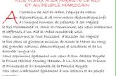 Nos vœux à Sa Majesté le Roi et au peuple marocain