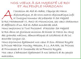 V. Aid Al Adha