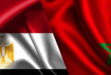 Nomination d'un nouvel ambassadeur de l'Egypte au Maroc