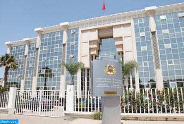 Les allégations de RSF sur de présumées violations de la liberté de presse en lien avec la couverture médiatique de la situation à Al-Hoceima, infondées