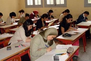 Une universitaire marocaine met en avant à Beyrouth le rôle central de la femme dans le chantier de l'INDH