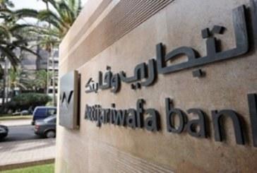 Attijariwafa bank: Des indicateurs dans le vert au premier semestre 2017