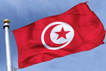 Mise en garde contre la menace terroriste qui persiste en Tunisie
