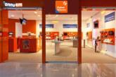 Gabon Telecom, filiale de Maroc Telecom, offre des formations en NTIC à plusieurs jeunes gabonais