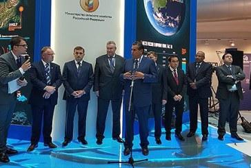 M. Akhannouch expose à Saint-Pétersbourg le modèle marocain dans le domaine de la pêche maritime