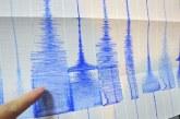 Chine : Séisme de magnitude 5,7 dans le nord-est du pays