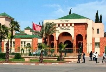 Concours international de l'invention et de l'innovation: l'Université Hassan 1er de Settat distinguée