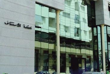 Report au 3 octobre de l'examen du dossier de 33 accusés poursuivis pour incendie volontaire au Centre de réforme et d'éducation de Salé