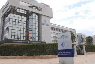 La DGI et l'Office des changes renforcent leur partenariat en matière de lutte contre la fraude fiscale et la fuite de capitaux