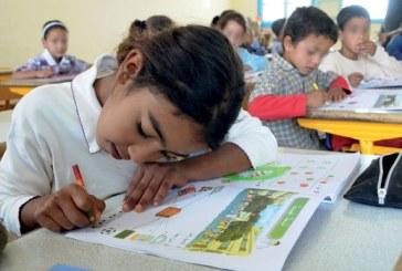 La capacité d'accueil scolaire de la région de Béni Mellal-Khénifra renforcée