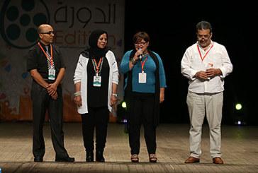 Oujda : Lever de rideau sur la 6è édition du Festival méditerranéen du cinéma et de l'immigration
