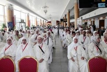 Les pèlerins marocains ont accompli les rituels du Hajj en toute quiétude et sérénité